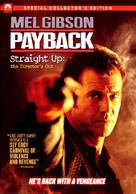 Payback - DVD cover (xs thumbnail)