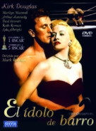 Champion - Spanish DVD movie cover (xs thumbnail)