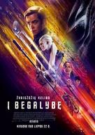 Star Trek Beyond - Lithuanian Movie Poster (xs thumbnail)