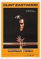 Tightrope - Italian Movie Poster (xs thumbnail)