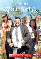 """Camping paradis"" - French Movie Cover (xs thumbnail)"