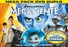 Megamind - Brazilian DVD movie cover (xs thumbnail)