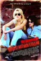 The Runaways - Vietnamese Movie Poster (xs thumbnail)