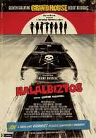 Grindhouse - Hungarian Theatrical movie poster (xs thumbnail)