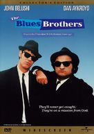 The Blues Brothers - DVD movie cover (xs thumbnail)