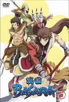 """Sengoku basara"" - Japanese Movie Cover (xs thumbnail)"