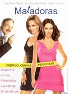 Heartbreakers - Portuguese Movie Poster (xs thumbnail)
