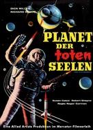 War of the Satellites - German DVD cover (xs thumbnail)