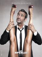 Les infidèles - French Movie Poster (xs thumbnail)
