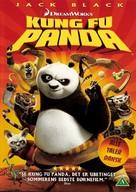 Kung Fu Panda - Danish Movie Cover (xs thumbnail)