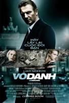 Unknown - Vietnamese Movie Poster (xs thumbnail)