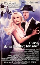 Memoirs of an Invisible Man - Argentinian Movie Poster (xs thumbnail)