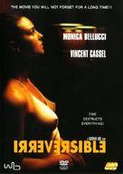 Irréversible - Greek Movie Cover (xs thumbnail)