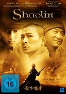 Xin shao lin si - German DVD cover (xs thumbnail)
