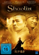 Xin shao lin si - German DVD movie cover (xs thumbnail)