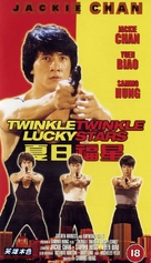 Twinkle Twinkle Lucky Stars - British Movie Poster (xs thumbnail)