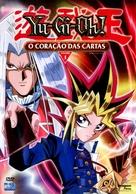 """Yûgiô"" - Brazilian DVD cover (xs thumbnail)"