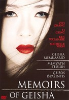 Memoirs of a Geisha - Estonian DVD cover (xs thumbnail)