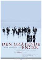 Eleni - German Movie Poster (xs thumbnail)