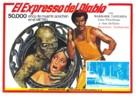 Gang Wars - Spanish Movie Poster (xs thumbnail)