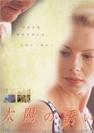 Under solen - Japanese Movie Poster (xs thumbnail)
