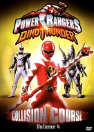 """Power Rangers DinoThunder"" - Movie Cover (xs thumbnail)"