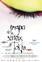 Map of the Sounds of Tokyo - Spanish Movie Poster (xs thumbnail)