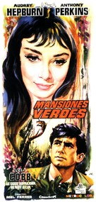 Green Mansions - Spanish Movie Poster (xs thumbnail)