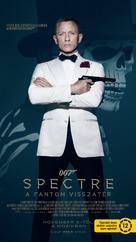 Spectre - Hungarian Movie Poster (xs thumbnail)