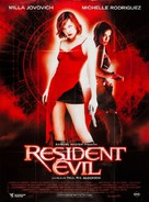 Resident Evil - French Movie Poster (xs thumbnail)