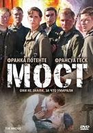 Die Brücke - Russian Movie Cover (xs thumbnail)
