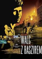 Vals Im Bashir - Polish Movie Poster (xs thumbnail)