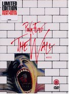 Pink Floyd The Wall - British DVD cover (xs thumbnail)