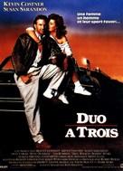 Bull Durham - French Movie Poster (xs thumbnail)