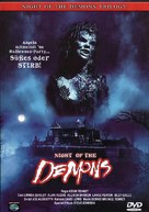 Night of the Demons - German DVD cover (xs thumbnail)