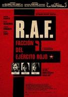 Der Baader Meinhof Komplex - Spanish Movie Poster (xs thumbnail)