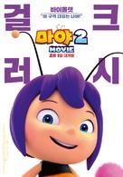 Maya the Bee: The Honey Games - South Korean Movie Poster (xs thumbnail)