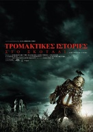 Scary Stories to Tell in the Dark - Greek Movie Poster (xs thumbnail)