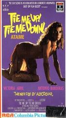 ¡Átame! - Movie Cover (xs thumbnail)