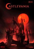 """Castlevania"" - Movie Poster (xs thumbnail)"