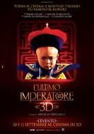 The Last Emperor - Italian Movie Poster (xs thumbnail)