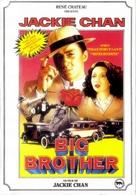 Ji ji - French DVD cover (xs thumbnail)