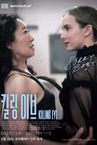 """""""Killing Eve"""" - South Korean Movie Poster (xs thumbnail)"""