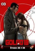 """""""Golgo 13"""" - French DVD movie cover (xs thumbnail)"""