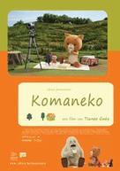 Komaneko - Belgian Movie Poster (xs thumbnail)
