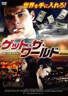 Dukhless - Japanese Movie Cover (xs thumbnail)