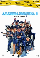 Police Academy 2: Their First Assignment - Polish DVD movie cover (xs thumbnail)