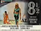 8½ - British Movie Poster (xs thumbnail)