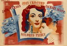 Mildred Pierce - French Movie Poster (xs thumbnail)
