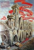 Jabberwocky - German Movie Poster (xs thumbnail)